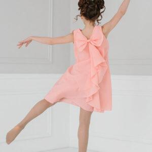 Коктейльное платье Сильва